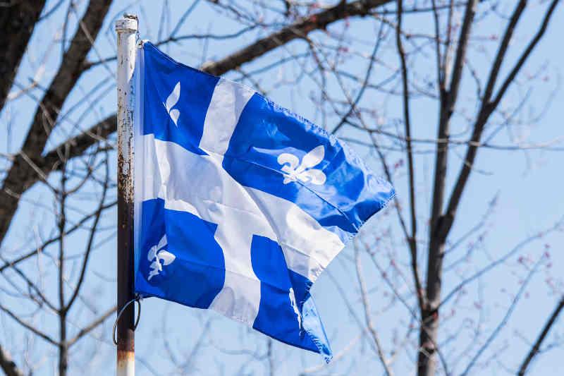 Drapeau du Québec intégration